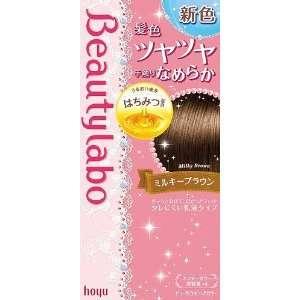 Beautylabo Hair Color  Milky Brown