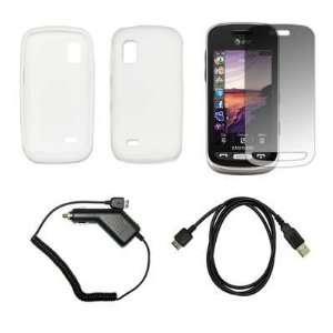 White Soft Silicone Gel Skin Cover Case + LCD Screen