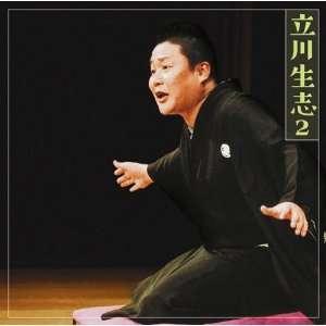Kinshu Banya / Tanmei [Japan CD] MHCL 1829: Shoshi Tatekawa: Music