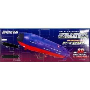 Super Mechanics Galaxy Express 999 Queen Emeraldas ship
