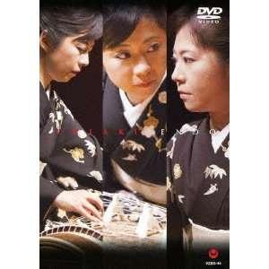Chiaki Endo   Koto Recital Tsutae [Japan DVD] VZBG 44
