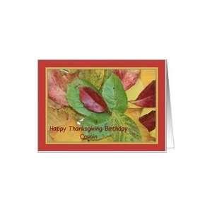 Happy Thanksgiving birthday card fall foliage cousin Card