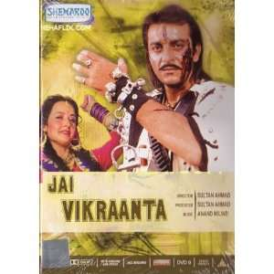 Jai Vikraanta (1995) (Hindi Action Film / Bollywood Movie