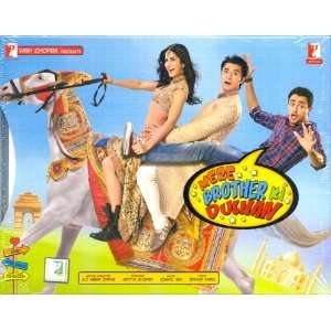 Mere Brother Ki Dulhan Bollywood CD With Song DVD: Sohail