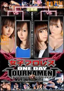 2012 Female Women Wrestling 3 MATCHES 70 MINUTES DVD Pro Ring!