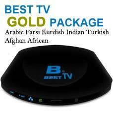 Best TV full package Mediabox Arabic IPTV internet box Kurdish