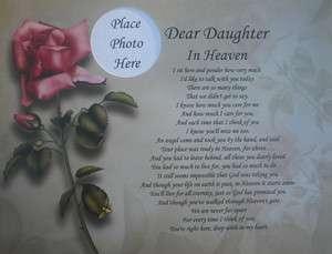 DAUGHTER IN HEAVEN POEM MEMORIAL VERSE IN LOVING MEMORY GIFT